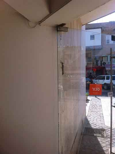 locksmith-city-of-tel-aviv